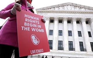 上诉法院维持德州对中期妊娠进行D&E堕胎禁令