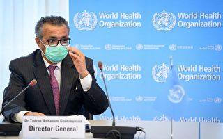 谭德塞呼吁富裕国家推迟第三剂疫苗接种