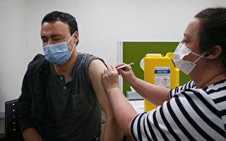 亚省奖励100元接种疫苗