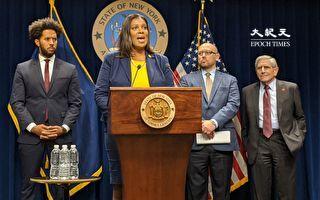 紐約州檢察長警告 勿趁颶風「亨利」後哄擡物價