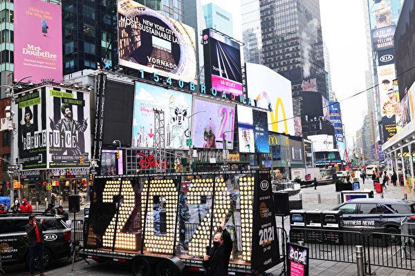 百老匯藝術節9月時代廣場開幕