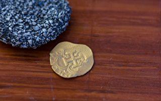 西班牙沉船出土一枚金幣 價值近10萬美元
