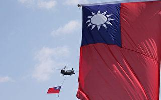 直升機將吊掛史上最大國旗 雙十飛越台總統府