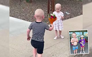 兩幼童在醫院與癌症抗爭 重聚時互贈鮮花與擁抱
