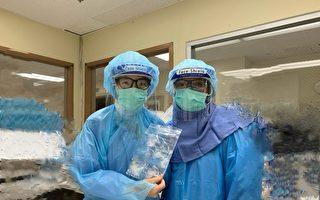 华裔护理师:接种疫苗后也需谨慎防疫