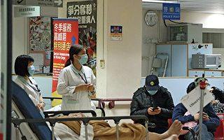 港協會指逾五成護士考慮移民 憂業界青黃不接 促政府增加培訓