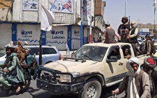 路透摄影记者阿富汗遇害细节:遭塔利班残杀