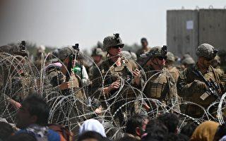 拜登決定如期撤軍 首批美軍撤離阿富汗
