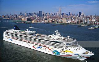曼哈顿游轮码头将于9月底重新开放