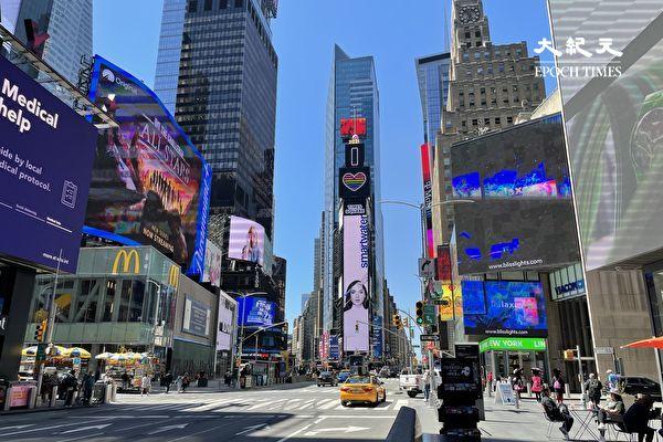紐約市第二季度就業、稅收、營造業數字成長