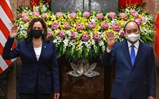 贺锦丽:美国支持越南 抵御中共欺凌行径