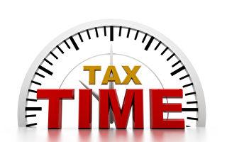 税局提醒澳人 报税逾期罚款最高1110元
