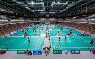 2021年第2次全國羽球排名賽 屏東開打
