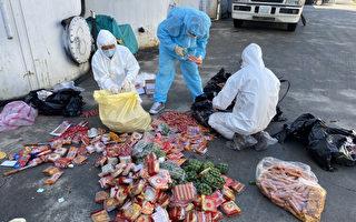 越母女走私非洲猪瘟肉品 检方求处重刑