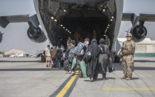 美使馆警告:喀布尔机场外的美国人立即离开