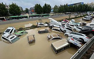 對話:鄭州水災是「神在為我們顯現末世」
