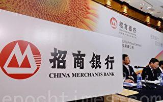 多次調控下 中國多家銀行房地產不良貸款率升高