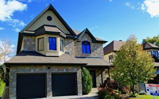 專家:4大原因造成加拿大高房價