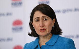 澳洲女州長辭職接受調查 前男友與中共關係密切