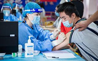"""中共当局强迫接种 陆爆""""代打疫苗"""""""