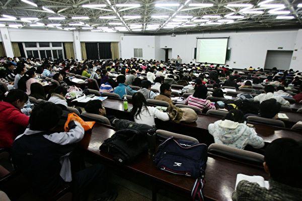【獨家】習思想進課堂 大學生首當其衝