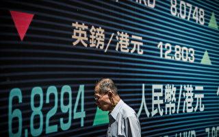 配合京推「五年計劃」 任志剛提港股加人民幣交易
