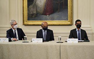 白宫网络安全会:科技巨头承诺出巨资防网攻