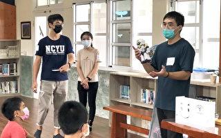 嘉大師生將STEAM機器人帶進瑞峰小學