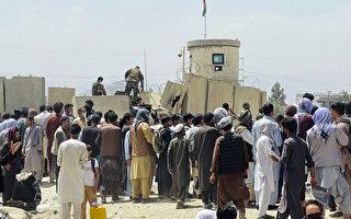 中共欲藉阿富汗控制中亚 分析:恐打错算盘