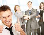 迈向成功之路的钥匙:强化你的行动力