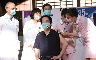 完成高端疫苗施打 賴清德:保護自己也保護家人