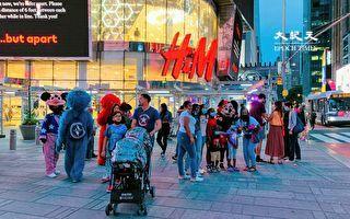 时代广场将新建剧院区 促进治安与行人安全