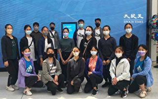 新唐人中国古典舞大赛在即 台湾选手抵美