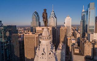 費城市政廳:世界最高的純石造建築物