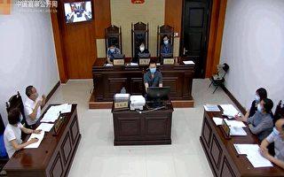 遭天津社保中心停发养老金 法轮功学员起诉