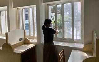 嘉義市圖書館自8月31日有條件開放自修室
