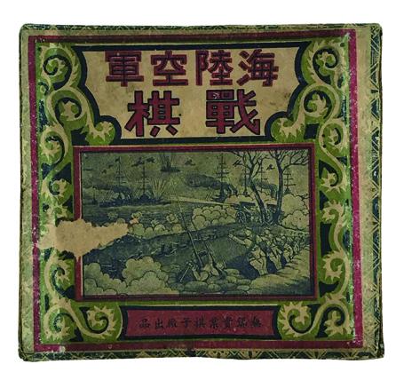 台灣老桌遊