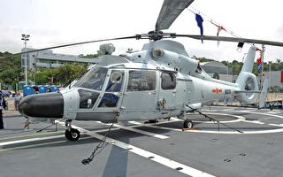 中共反潛直升機首次擾台 專家:或練新戰術
