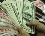 人民幣兌美元匯率收跌近百點 後市看貶