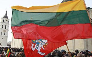 台湾外贸协会将与立陶宛举办线上采购洽谈会