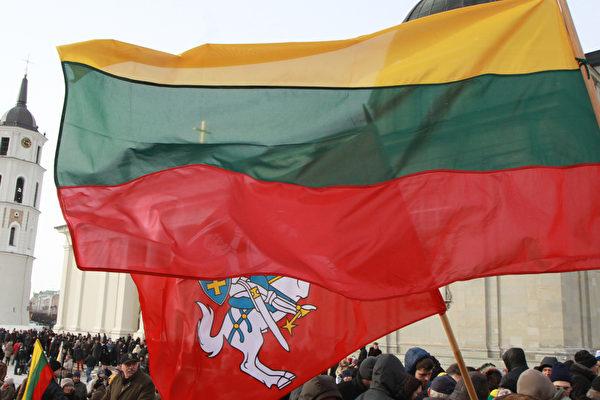 台灣外貿協會將與立陶宛舉辦線上採購洽談會