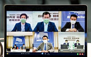 台日两党会谈 加强海巡合作应对中共威胁