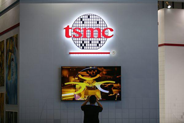 索尼携手台积电 斥资70亿美元在日本建芯片厂