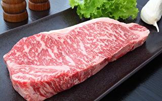 3D打印制造出和牛牛肉 还可定制雪花纹路