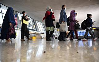 美再開放三個軍事基地 安置阿富汗難民