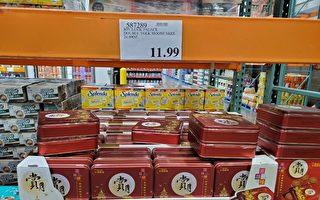 Costco售中秋月饼 不超过16美元