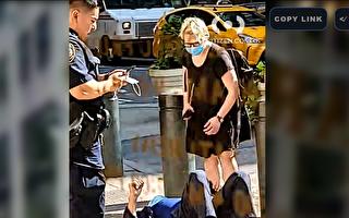 八旬亚裔老者遇袭 纽约市警疑以仇恨犯罪立案