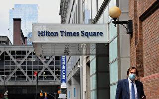 聯合國大會在即 紐約酒店業難續往年好景
