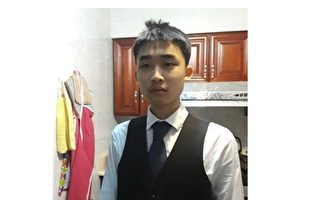 皇后区大学点19岁华裔男孩失踪