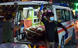 组图:喀布尔机场大爆炸 场面惨烈